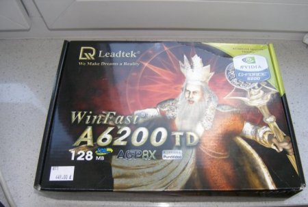 Geforce 6200, Radeon 9550
