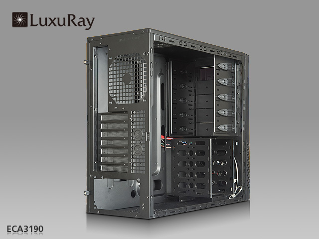 luxuray, recenzja Enermax LuxuRay