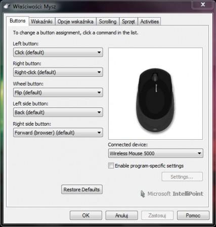 Oprogramowanie - główne menu