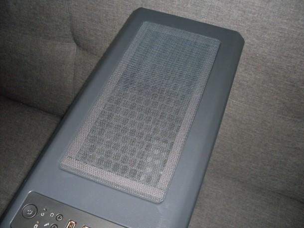 silentiumpc gladius 35 górny filtr przeciwkurzowy