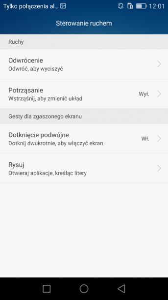 menu EMUI 3.1 - honor 5x (11)