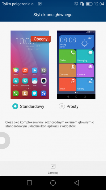 menu EMUI 3.1 - honor 5x (14)