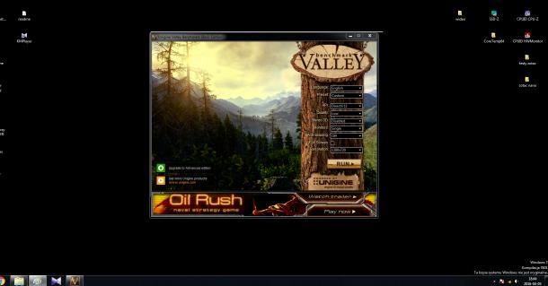 unigine valley 1.0