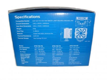 Enermax ETS-T40-TB, opakowanie cooler
