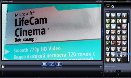 Nakładanie efektów graficznych w oprogramowaniu Microsoft LifeCam