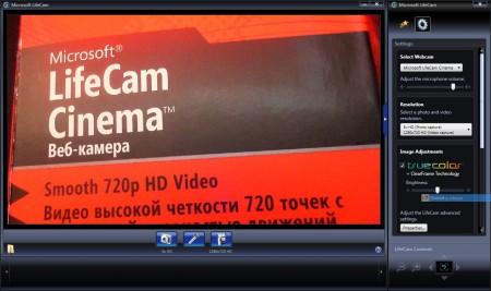 Oprogramowanie Microsoft LifeCam (Główne menu)
