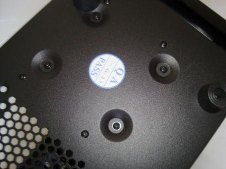 obudowa Antec One montaż dysku SSD